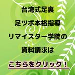 contact-bana