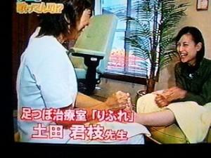 button-only@2x 台湾式リフレクソロジー(足ツボ)は誤解されている!?痛いだけではない!