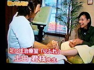 台湾式リフレクソロジー(足ツボ)は誤解されている!?痛いだけではない!