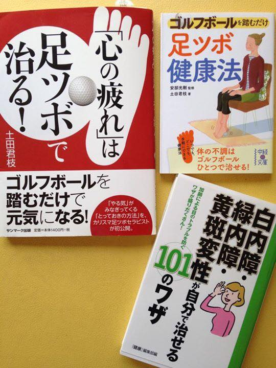 button-only@2x 【足つぼ講座】スクール卒業生のフォロー勉強会20171018