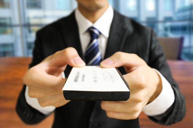 button-only@2x 起業する人が売れる名刺を作る際に気をつけるポイントと意外な効果