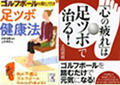 button-only@2x 「手に職講座」一日体験会。西新宿で開催。(卒業生フォローの定例勉強会)7月17日