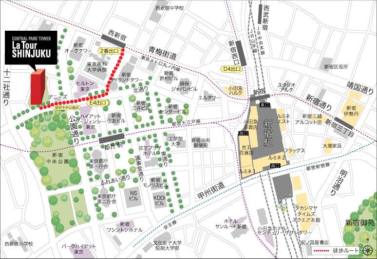 button-only@2x 足ツボ(リフレクソロジー)スクール!リマイスター西新宿へのアクセス