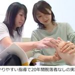 「手に職講座」一日体験会。西新宿で開催。(卒業生フォローの定例勉強会)7月17日